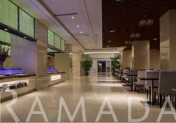 華美達酒店