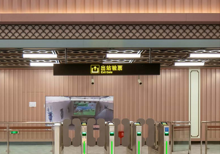 上海地鐵-17-號線