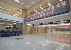 上海天佑醫院