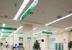 遼寧省腫瘤醫院