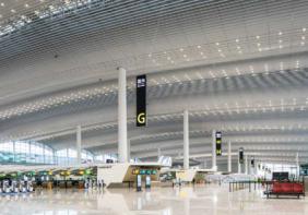 廣州新白云機場