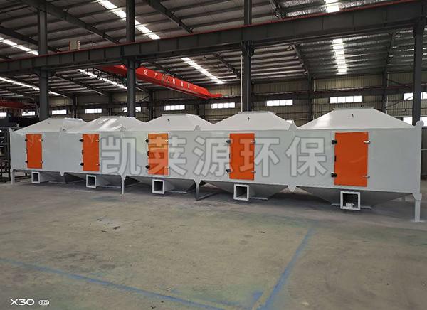 工業廢氣處理設備廠家