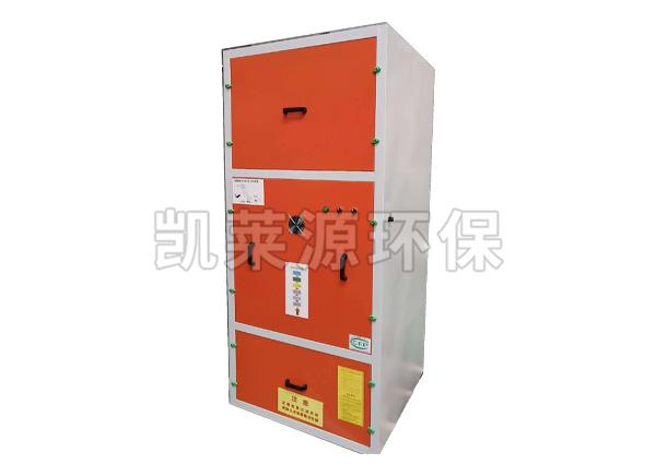 UV光氧工業廢氣處理設備