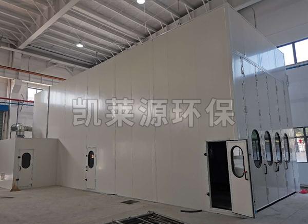 大型噴漆室
