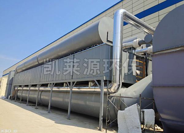 RTO廢氣處理裝置