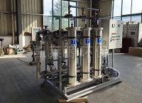 反滲透膜超濾設備