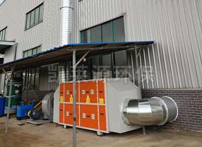 光氧催化工業廢氣處理設備