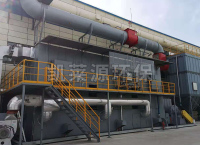 RTO工業廢氣處理設備