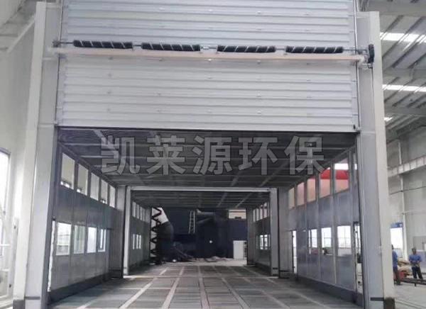 大型移動噴漆室