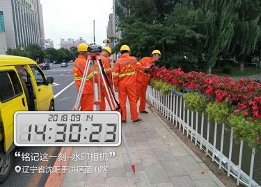 丹东管线测量