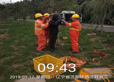 沈阳市浑河十九街管线修复