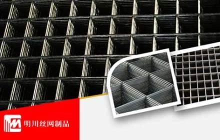 安平县明川丝网制品有限公司