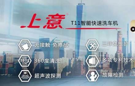 ?石家庄新洁龙科技有限公司-石家庄网站建设