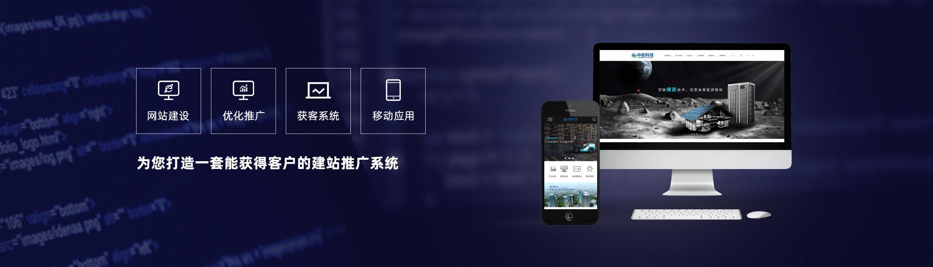 石家庄网站制作,石家庄做网站,石家庄网站建设,荣力达科技