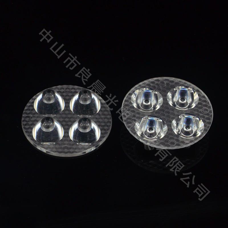 摩托車燈 50-4W鉆石紋