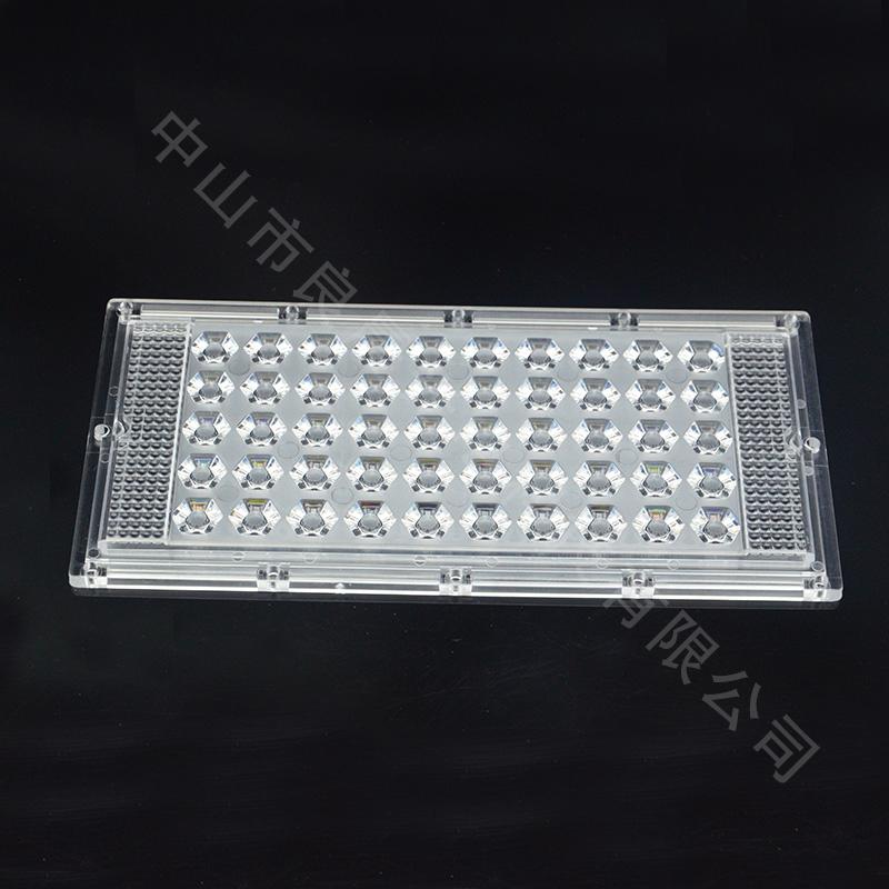 50W菱形投光燈透鏡