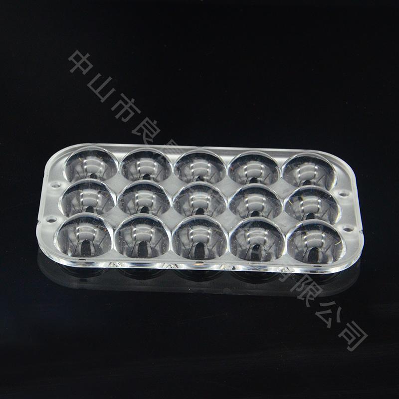 15W車燈1號透鏡