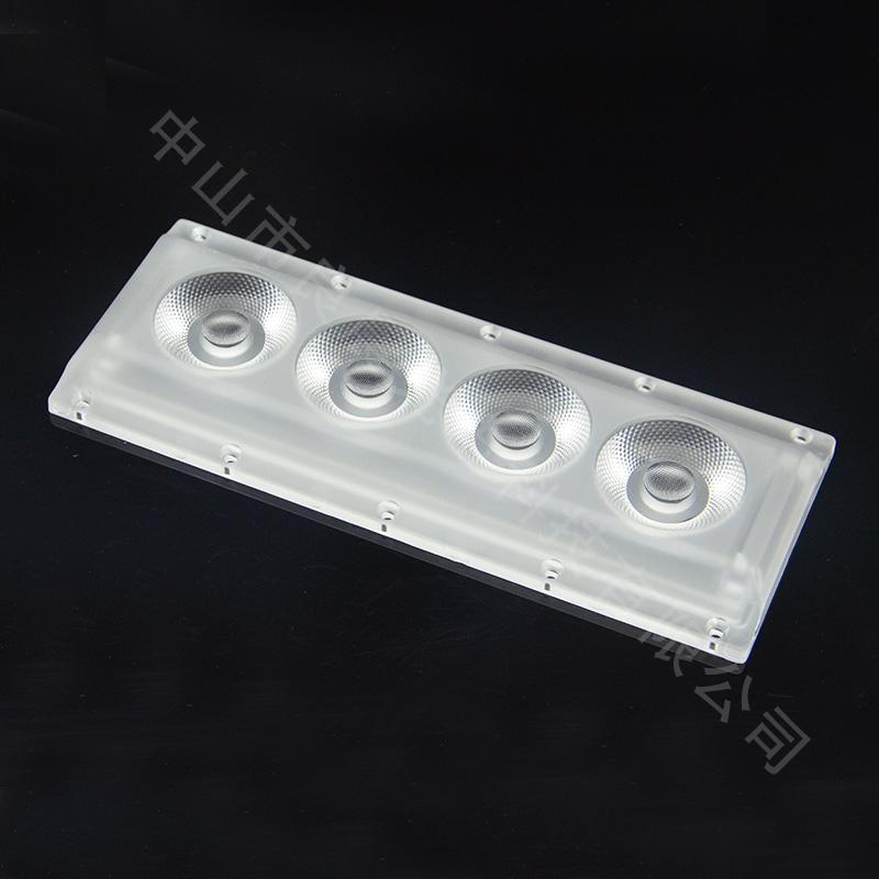 40W線型投光燈透鏡