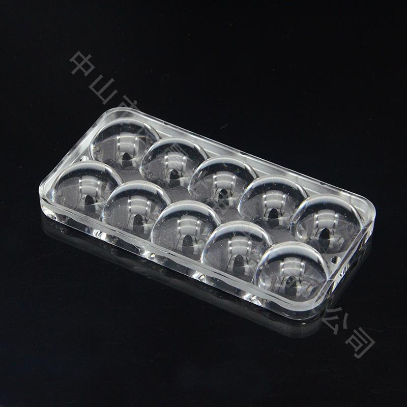 10W車燈光面透鏡