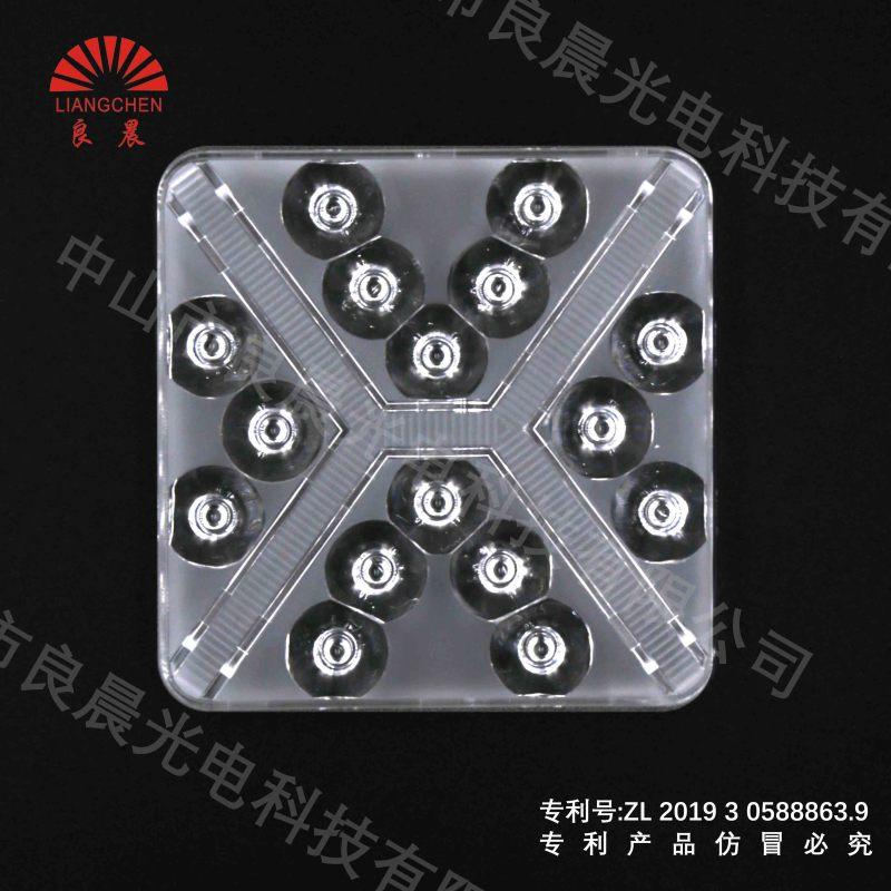 H字日行燈16w透鏡