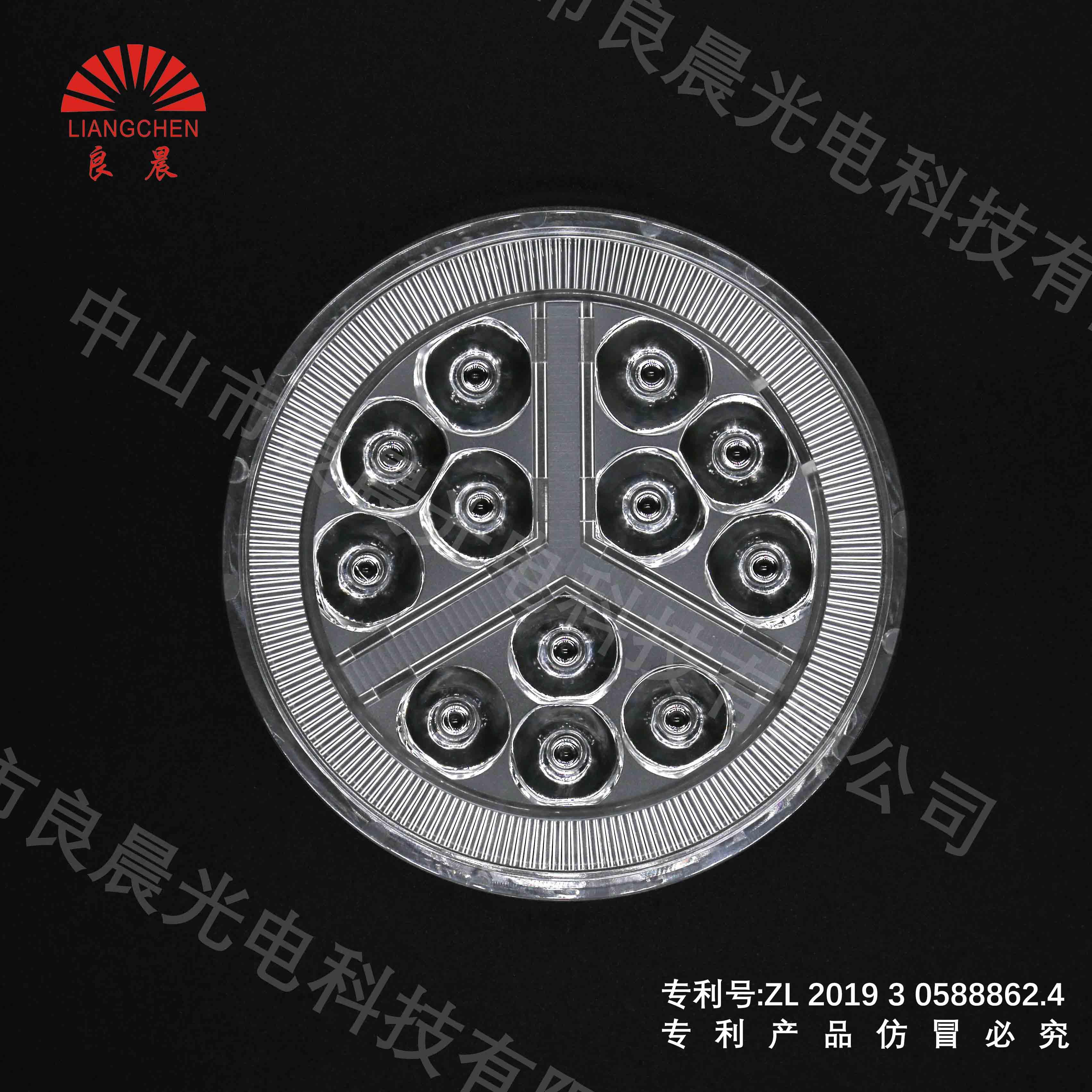 Y字日行燈12w透鏡