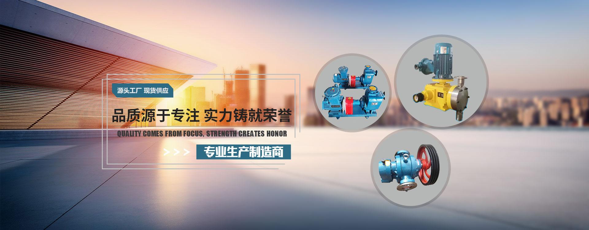 沈阳恒盛泵业有限公司