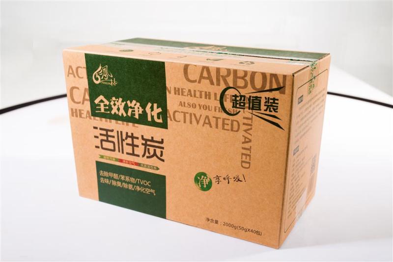 活性炭炭包