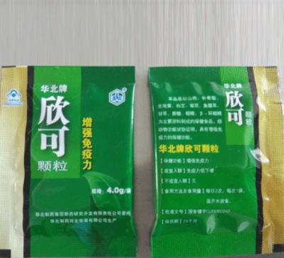 藥品-沖劑顆粒三邊封(平刀)