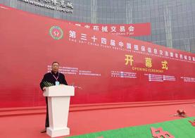 中国植保交流