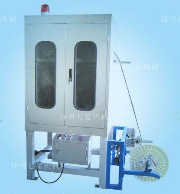 邵阳QX168-16高速编织机