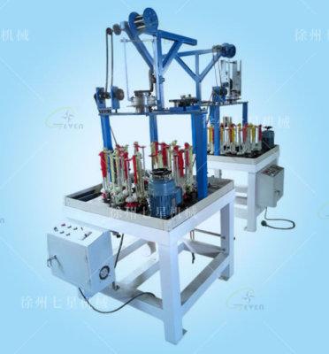 泰安QX130-32锭单头高速编织机