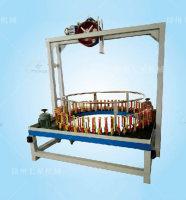 QX90-120锭X1编织机