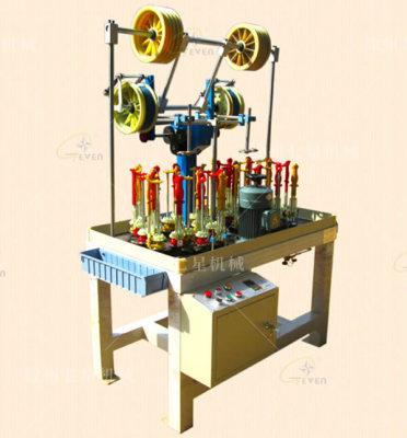 泰安QX130-16-2高速编织机