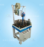 乐东黎族自治县115-24锭-水暖管编织机