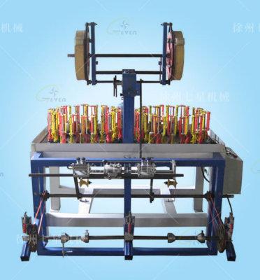 昌吉QX80-40-2编织机