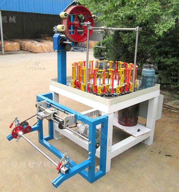 铜川QX90-56-1高速编织机