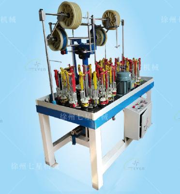 泰安QX130-24锭X2编织机