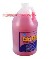 冷凝器清洗剂