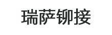 上海吹塑加工