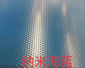 上海纳米板