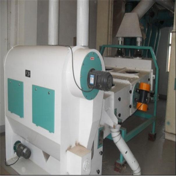 面粉清粮机械