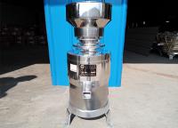 200-1型蜜蜂牌磨浆机