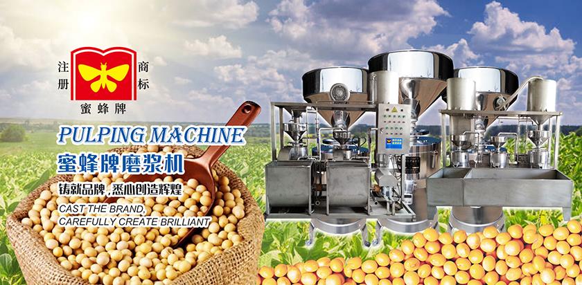 沈阳市食品机械制造威尼斯官方网站登录