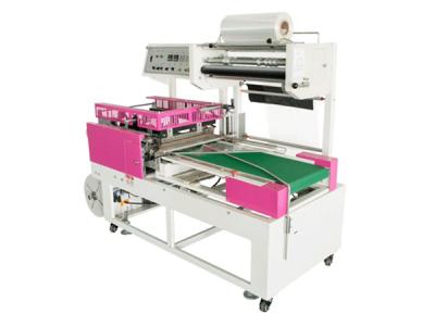 全自动热收缩包装机CCP-L500 L型