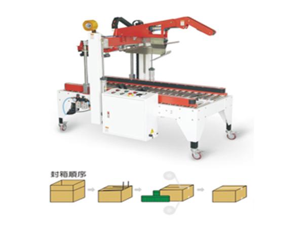 自动纸箱成型机