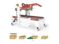 全自动型折盖封箱机CCP-FI500