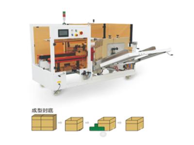 低速型纸箱成型封底机/立式开箱机CCP-K20TX