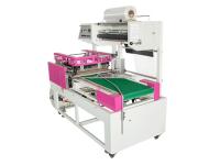 全自动热收缩包装机CCP-L500S L型