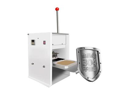 手动铝箔方盒封口机