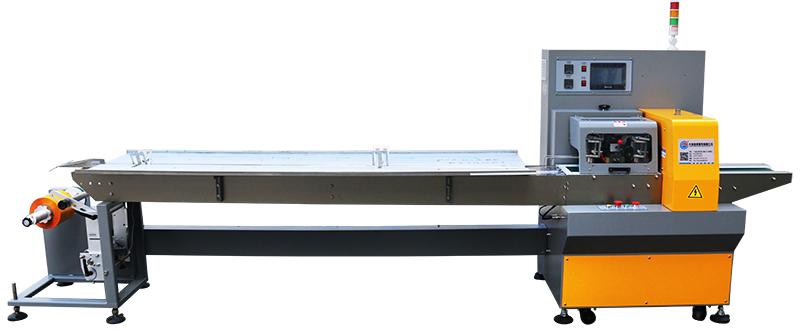 反拉膜高速伺服包装机价格